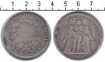 Изображение Монеты Франция 5 франков 1848 Серебро  A. KM# 756.1