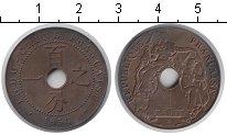 Изображение Монеты Индокитай 1 цент 1938 Медь XF KM# 12.1