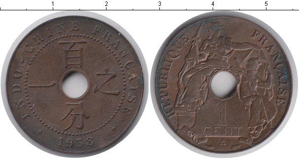 Картинка Монеты Индокитай 1 цент Медь 1938