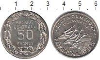 Изображение Монеты Камерун 50 франков 1960 Медно-никель XF Антилопы. Essai