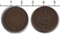 Изображение Монеты Доминиканская республика 1/4 реала 1848 Медь