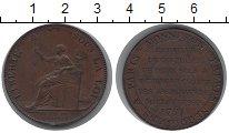 Изображение Монеты Франция 2 соля 1791 Медь