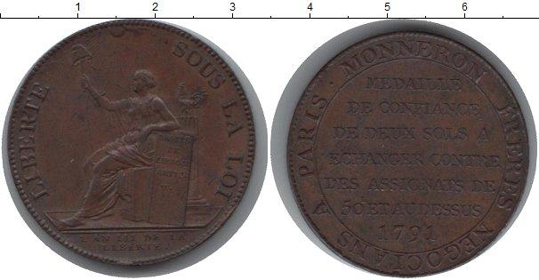 Картинка Монеты Франция 2 соля Медь 1791