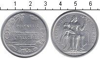 Изображение Мелочь Полинезия 5 франков 1965 Алюминий VF