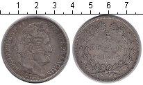 Изображение Монеты Франция 5 франков 1831 Серебро