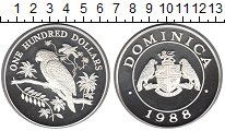 Изображение Монеты Доминиканская республика 100 долларов 1988 Серебро Proof- Попугай
