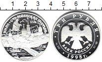 Изображение Монеты Россия 3 рубля 1998 Серебро Proof Нило-Столобенская пу