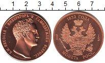 Изображение Мелочь Россия Монетовидный жетон 2012 Медь XF
