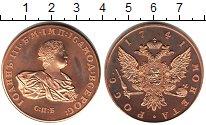 Изображение Мелочь Россия Монетовидный жетон 2012 Позолота Proof-