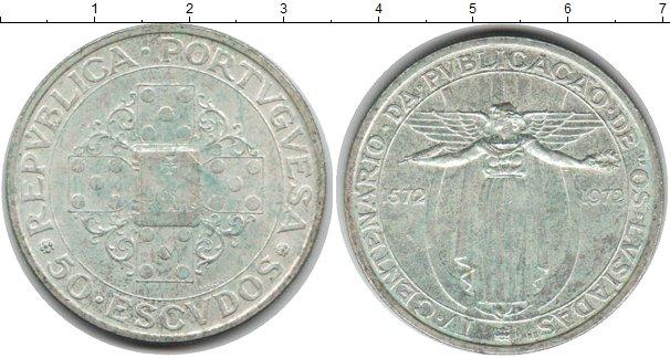 Картинка Монеты Португалия 50 эскудо Серебро 1972