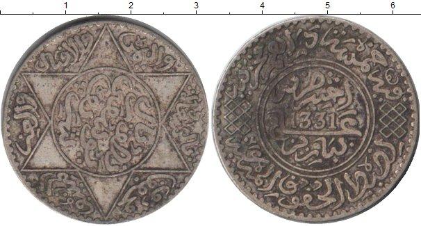 Картинка Монеты Марокко 1/2 риала Серебро 1331