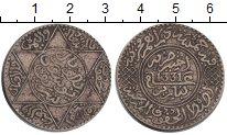 Изображение Монеты Марокко 1/2 риала 1331 Серебро