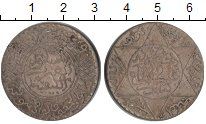 Изображение Монеты Марокко 1/2 риала 1321 Серебро XF