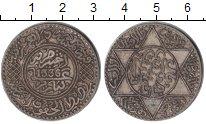 Изображение Монеты Марокко 1/2 риала 1336 Серебро