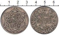 Изображение Монеты Марокко 1/2 риала 1329 Серебро
