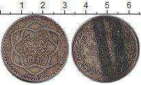 Изображение Монеты Марокко 1/2 риала 1329 Серебро  Y# 24