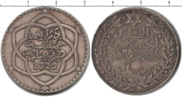 Картинка Монеты Марокко 1/2 риала Серебро 1329