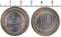 Изображение Мелочь Россия 10 рублей 2012 Биметалл UNC-