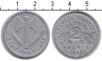 Изображение Мелочь Франция 2 франка 1944 Алюминий VF /