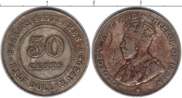 Картинка Монеты Стрейтс-Сеттльмент 50 центов Серебро 1920