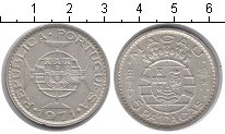 Изображение Монеты Макао 5 патак 1971 Серебро XF KM# 5a