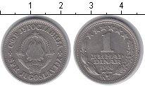 Изображение Мелочь Югославия 1 динар 1968 Медно-никель VF-