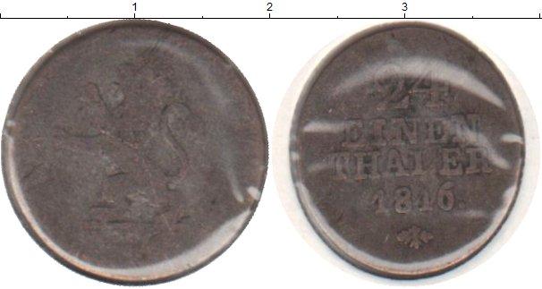 Картинка Монеты Гессен-Кассель 1/24 талера Серебро 1816