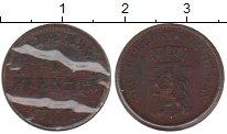 Изображение Монеты Гессен-Дармштадт 1 пфенниг 1862 Медь