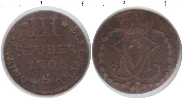Картинка Монеты Берг 3 стюбера Серебро 1805