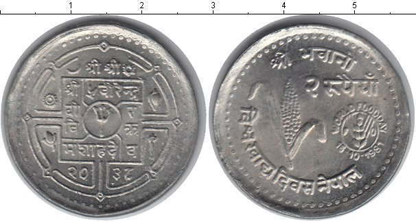 Картинка Мелочь Непал 2 рупии Медно-никель 1981