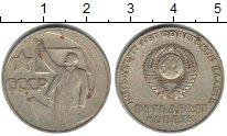Изображение Мелочь СССР 50 копеек 1967 Медно-никель VF 50 лет Советской вла