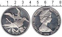 Изображение Монеты Виргинские острова 1 доллар 1974 Серебро Proof- Елизавета II