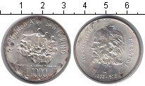 Изображение Монеты Сан-Марино 1000 лир 1978