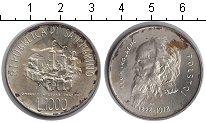 Изображение Монеты Сан-Марино 1.000 лир 1978   Лев Толстой