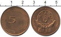 Изображение Мелочь Словения 5 толаров 1995 Медно-никель UNC- FAO
