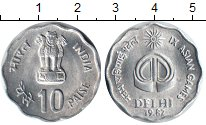 Изображение Мелочь Индия 10 пайса 1982 Алюминий UNC-
