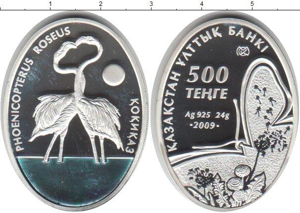 Картинка Мелочь Казахстан 500 тенге Серебро 2009