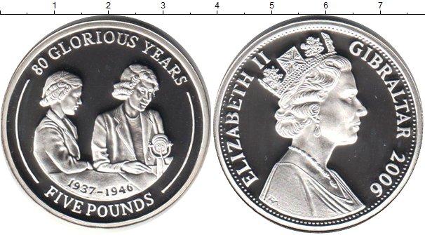 Картинка Монеты Гибралтар 5 фунтов Серебро 2006