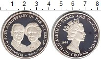 Изображение Монеты Теркc и Кайкос 20 крон 1993 Серебро Proof- Елизавета II