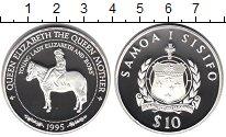 Изображение Монеты Самоа 10 тала 1995 Серебро Proof Королева-мать и ее к