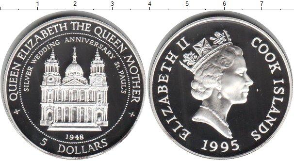 Картинка Монеты Острова Кука 5 долларов Серебро 1995