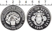 Изображение Монеты Сейшелы 25 рупий 1996 Серебро Proof-