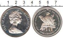 Изображение Монеты Остров Мэн 1 крона 1978 Серебро Proof- Елизавета II