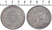 Изображение Монеты Япония 1 йена 0 Серебро VF