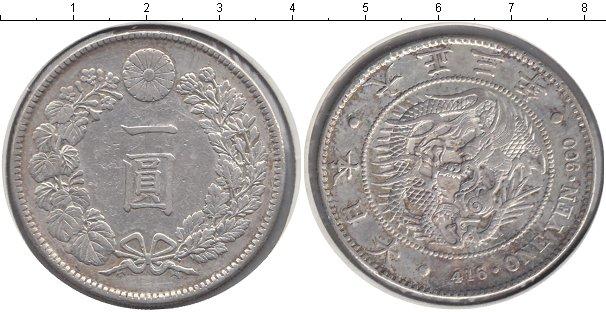Картинка Монеты Япония 1 йена Серебро 0