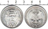 Изображение Мелочь ФРГ 5 марок 1967 Серебро UNC- Вильгельм и Александ