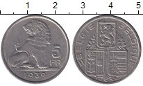 Изображение Мелочь Бельгия 5 франков 1939 Медно-никель  .
