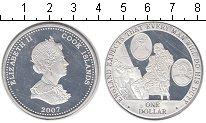Изображение Монеты Острова Кука 1 доллар 2007 Серебро UNC-