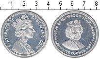 Изображение Монеты Гибралтар 5 фунтов 2006 Серебро UNC-