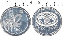 Изображение Монеты Израиль 2 шекеля 1995 Серебро Proof- ФАО